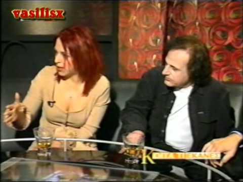 ΚΟΙΤΑ ΤΙ ΕΚΑΝΕΣ 2002 ΕΛΕΝΗ ΡΑΝΤΟΥ + Β. ΠΑΠΑΚΩΝΣΤΑΝΤΙΝΟΥ
