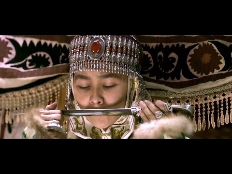 The Kazakh Khanate Trailer #1 (2015)