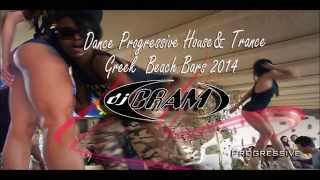 Mykonos 2014 Dance Progressive house&Trance.Best PartiesTropicana,Paradise, super paradise Club Mix