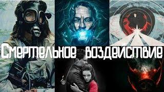 Обзоры фильмов: Кабан, Ожидайте дальнейших инструкций, Флора, Дурная кровь, Демон с атомным мозгом