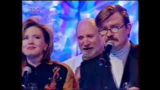 Новодворская, Сорокина и Киселев поют