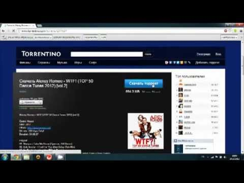 Torrentino com не работает - 478f