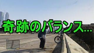 【GTA5面白チート紹介】月で3m級のジャンプした結果wwww【実況】 thumbnail