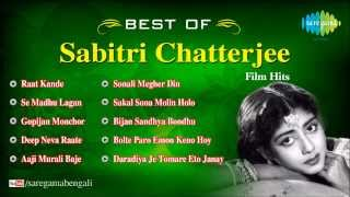 Download Best of Sabitri Chatterjee | Sonali Megher Din | Bengali Songs Audio Jukebox | Sabitri Chatterjee MP3 song and Music Video