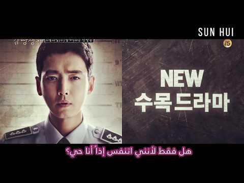 Wise Prison Life OST 1 - OK for BewhY ft. Gray [Arabic sub] || حياة السجن الحكيمة