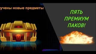 Super Mechs. САМЫЙ МОЩНЫЙ АНБОКСИНГ!