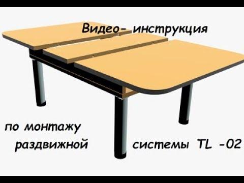 . И стулья для кухни. Официальный сайт производителя кухонных и обеденных столов и стульев. Стол с экокожей чинзано фабрики домотека. Info.