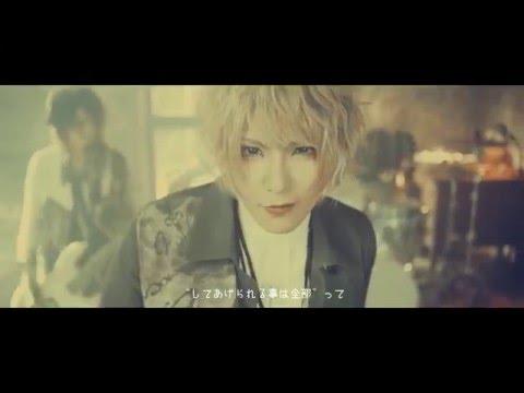 ユナイト(UNiTE.)「ジュピタ」MV(Full Ver.)