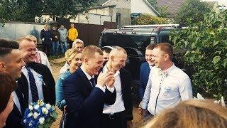 Свадьба Курецких!!! Волковыск Гуляет!!! 15 сентября 2017