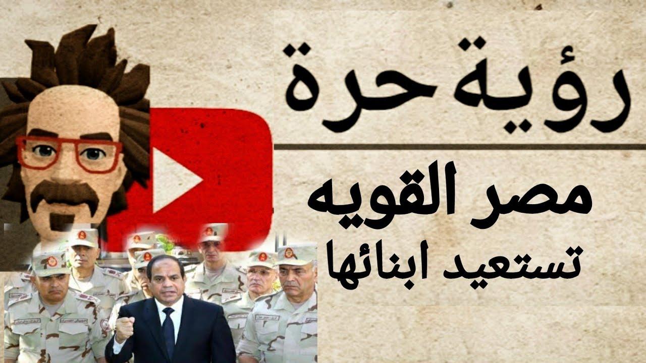 مصر القويه تستعيد أبنائها خلال ٧٢ ساعه _ لحظة وصول المصريين المخطوفين الى مصر