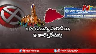 All Arrangements Set For Polling || Telangana Municipal Elections 2020
