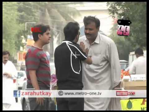 Zara Hut Kay | lift karado | Lift me Up Prank by Nadeem Usmani | Funny Videos