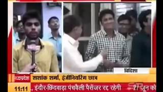 bhangaarchand featured in national news channel ibc24