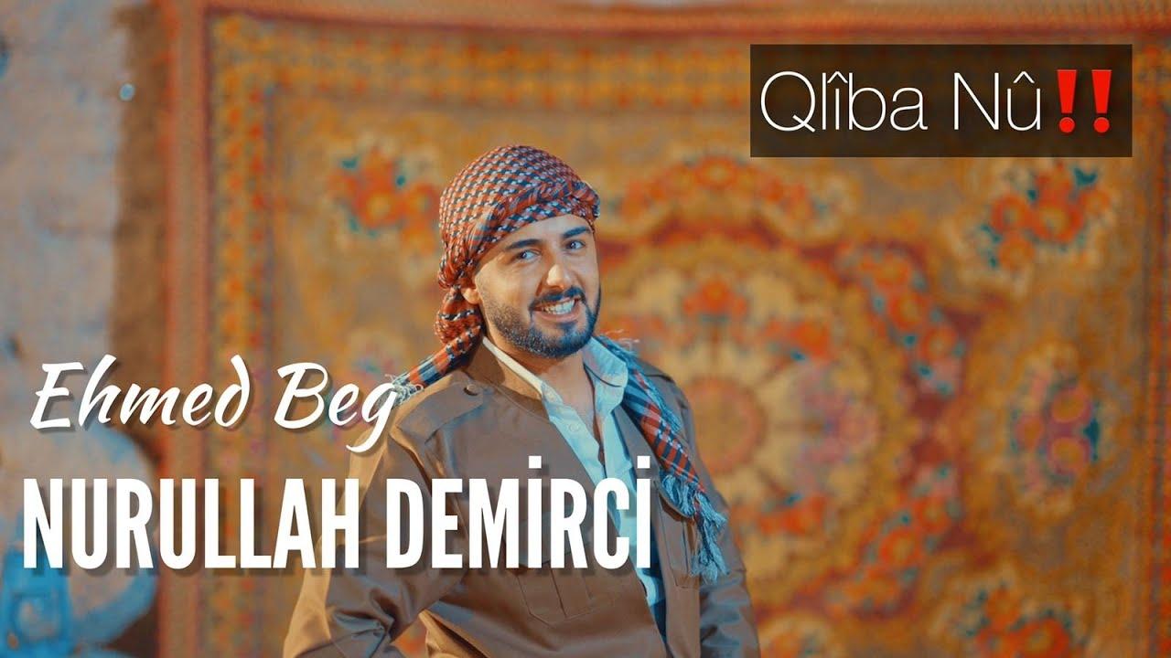 Nazê Nêrgiza  Hewşê - Mehmûd Berazî - [ Official Music Video ]