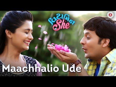 Maachhalio Ude - Vitamin She   Darshan Raval   Mehul Surti   Releasing on 28th July