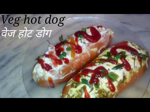hot-dog-recipe- -how-to-make-veg-hot-dog-(indian-style)-at-home-in-hindi- easy-steps-healthy-recipes