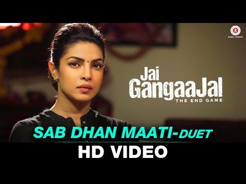 Sab Dhan Maati (Duet) | Jai Gangaajal | Amrita & Arijit Singh | Salim & Sulaiman