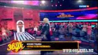 Наталия Гулькина - Первая песня разбойников (Живой звук)