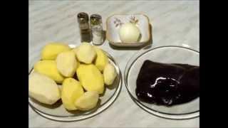 Как Приготовить Говяжью Печень с Картофелем