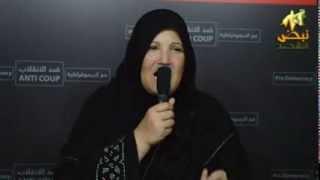 شاهد حكاية هذه المرأة التي ساعدها مرسي وهي نائمة على الرصيف