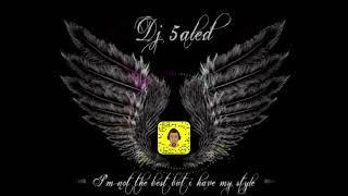 ريمكس   تطمن dj5aled remix