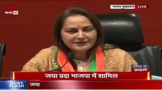 Film actress and former MP Jaya Prada joins BJP