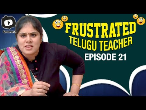 Frustrated Woman Latest Telugu Comedy Web Series | Frustrated Telugu Teacher | Episode 21 | Sunaina