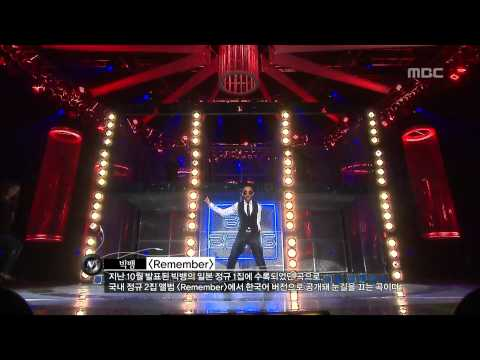 Bigbang - Intro + Remember, 빅뱅 - 인트로 + 리멤버, Music Core 20081108