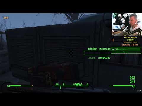 Fallout 4 - ► НУБСКОЕ ПРОХОЖДЕНИЕ # 51 - 2021г., Romm1ch Play