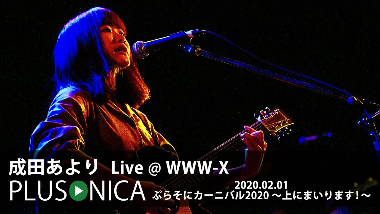 成田あより LIVE @ shibuya WWW-X