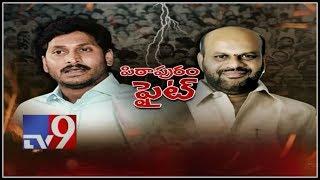 Pitapuram MLA Varma condemns Jagan allegations as baseless - TV9