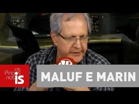 Augusto - Maluf e Marin: irmãos siameses mereceram o Natal na cadeia