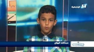 أصدقاء الإخبارية - عبدالله الهزاع