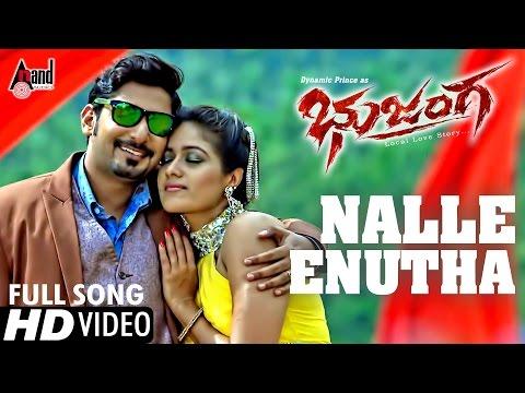 Bhujanga   Nalle Enutha   Prajwal Devaraj, Meghana Raj   Poornachandra.T   Kannada New Song HD 2016