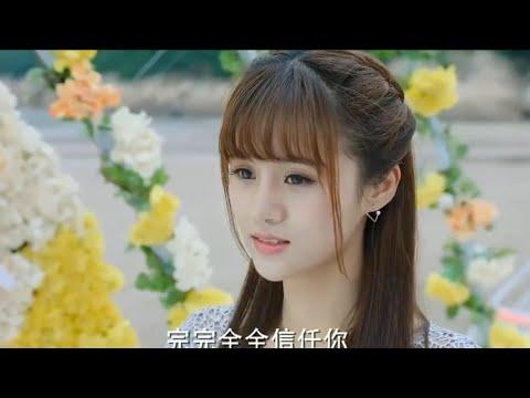 o o jane jana new version| Cute Love Story | Korean mix