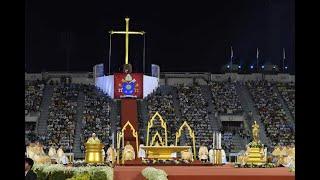 Thánh Lễ Đức Thánh Cha tại Thái Lan ngày 21/11/2019 #thanhle #ducthanhcha #thailan #tructiep