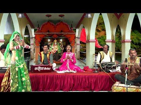 खड़ी तोरे द्वार मैया विनय सुन लईयो // दुर्गा देवी के भजन // नृत्य माता मंदिर // नीरज दिसोरिया