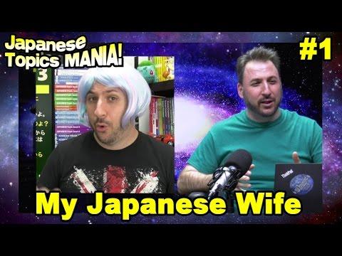 Questions for my Japanese Wife Yukari - Japanese Topics Mania MAX ULTRA #1