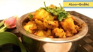 Dhaba Style Aloo-gobi - Potato & Cauliflower Veg Stir Fry By Tastebeat
