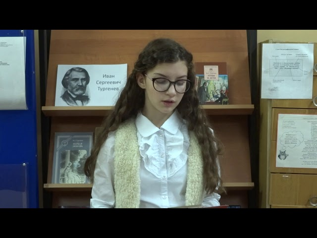 Изображение предпросмотра прочтения – СофьяКрошкина читает произведение «Восточная легенда» И.С.Тургенева