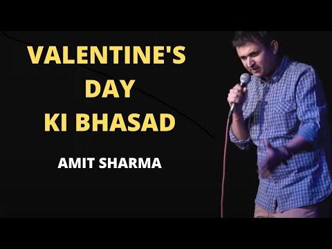 Valentine's Par Cake Kaatun Ya Nas | Stand up Comedy by Amit Sharma