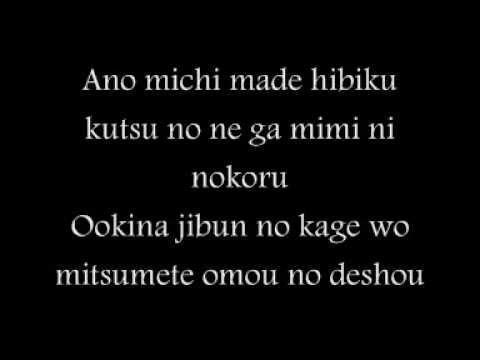 Planetarium - Ai Otsuka [Lyrics]