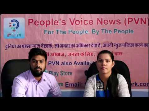 Movement against Molestation By PVN