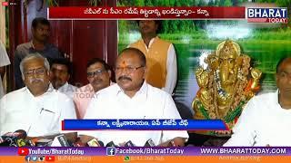 Kanna Lakshminarayana Slams TDP Leader CM Ramesh & TDP Government || Bharat Today