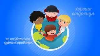 Видео реклама детского лагеря(Создание видеороликов для вашего бизнеса - от 250$ за минуту готового видео! http://provideo.in.ua - скайп suntales, тел...., 2014-01-03T07:40:44.000Z)