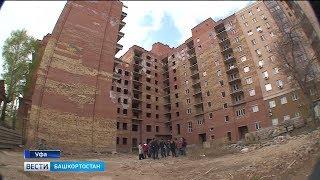 Дольщики элитного долгостроя в центре Уфы могут остаться без жилья