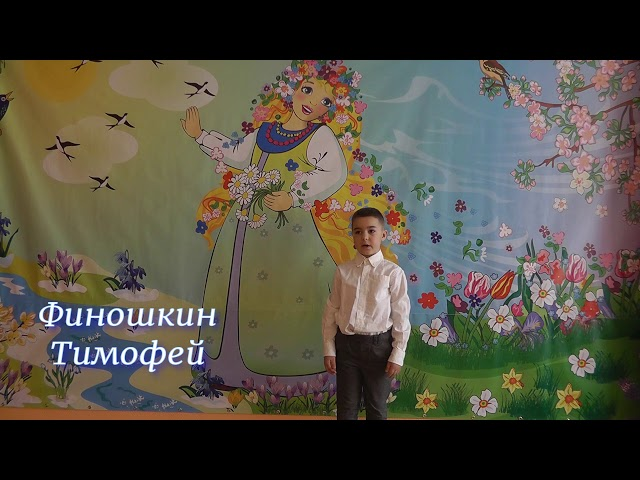 Изображение предпросмотра прочтения – ТимофейФиношкин читает произведение «Черёмуха» С.А.Есенина