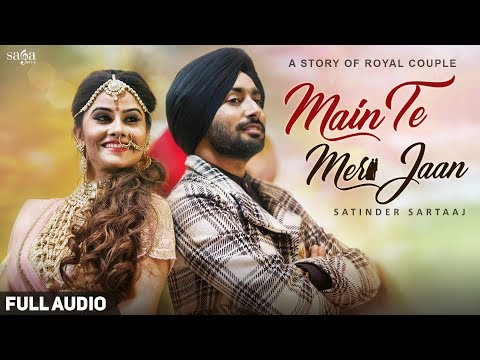 Satinder Sartaaj New Song - Meri Jaan (Full Audio) | Latest Romantic Song | New Punjabi Song 2018