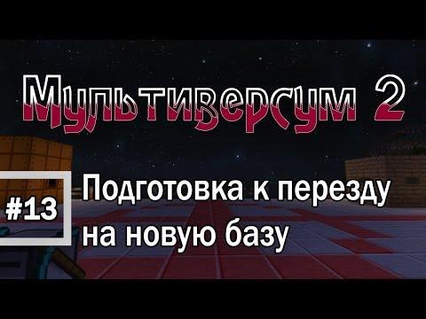 Мод на майнкрафт (новая броня ,оружие и питомцы)!!!
