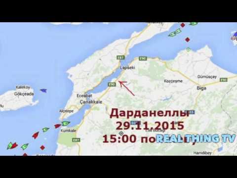 TURKEY BLOCKADING RUSSIA FROM DARDANELLES;